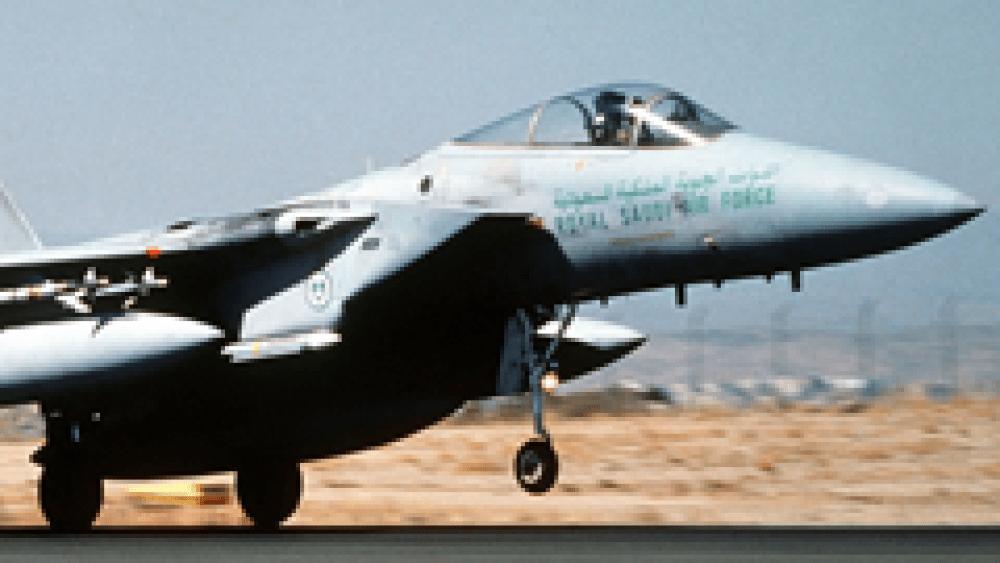 The Saudi Military Intervention in Yemen