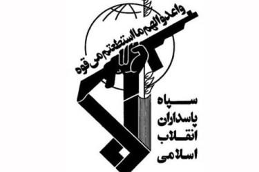 IRI IRGC Islamic Revolutionary Guards Corps Iran Flag