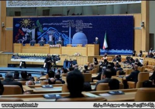 Rouhani's address to the ninth National Nuclear Technology Day, Tehran, April 9, 2015