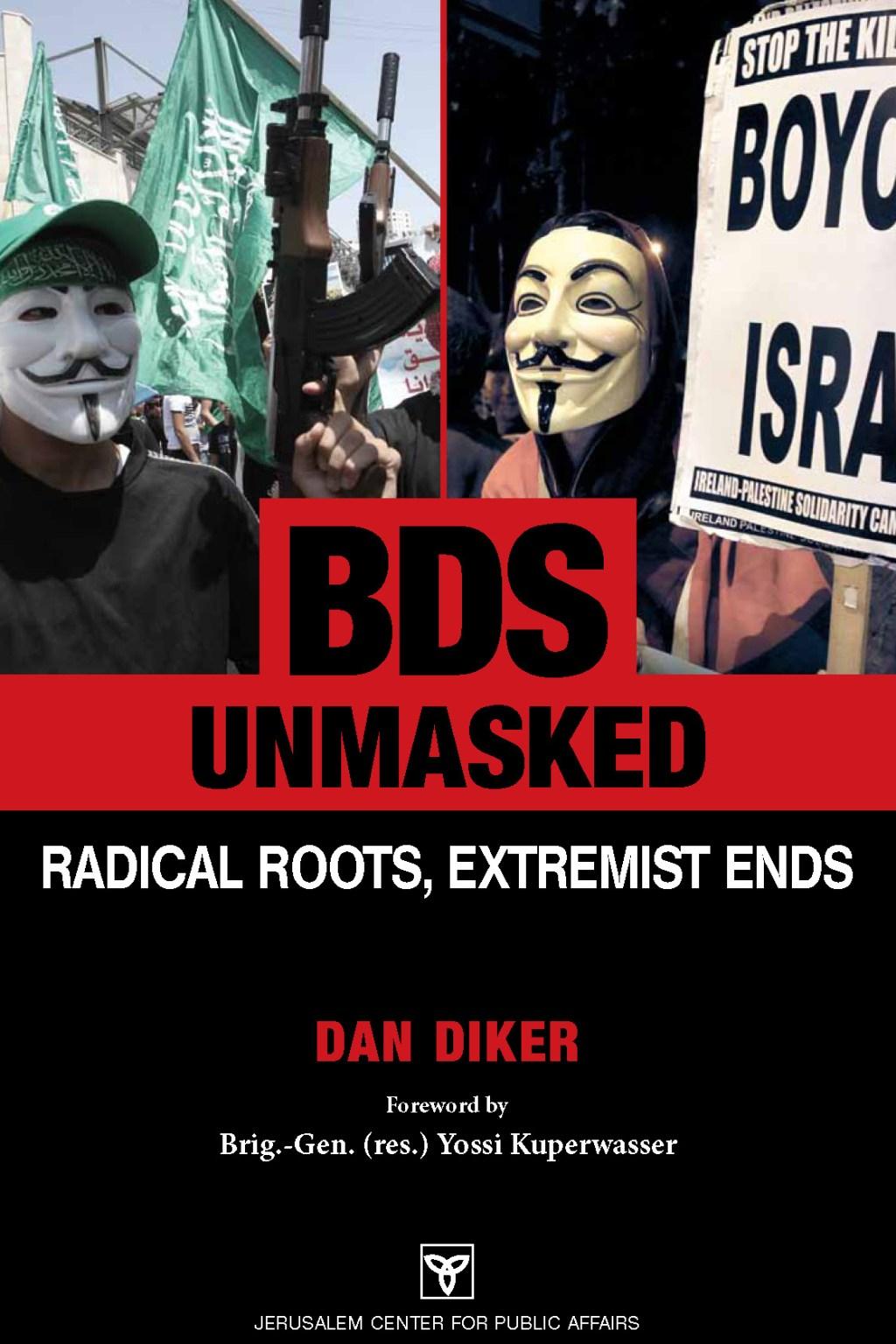 BDS Unmasked: Radical Roots, Extremist Ends