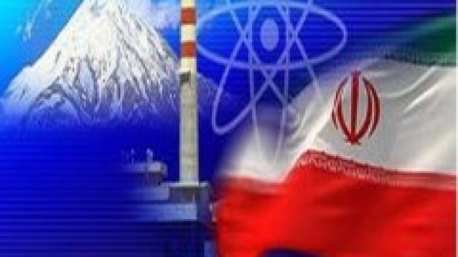 Questions and Answers about the Iranian Nuclear Agreement