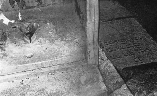 In the picture: a headstone that was torn out and used as a bathroom structure. (Photographs from the booklet Chilul Hakodesh [Desecration of the Sacred], published by the Religious Affairs Ministry)