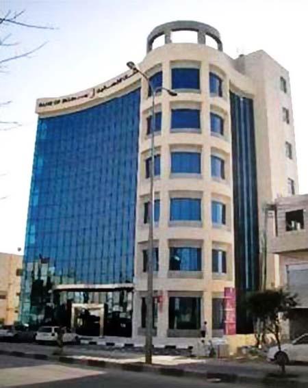 Banco de Palestina en Hebrón
