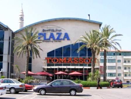 Plaza Mall en Al Bireh, al norte de Ramallah