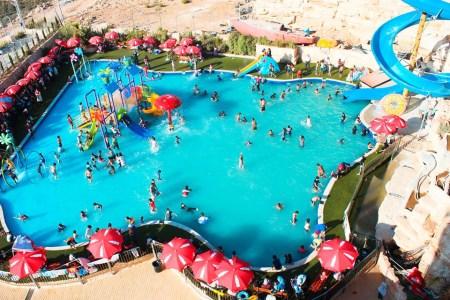 Park Land Cielo en Ramallah