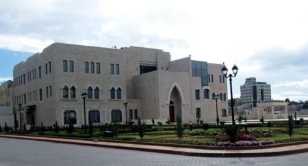 The Palestinian President's Headquartersat Al Muqata'a in Ramallah