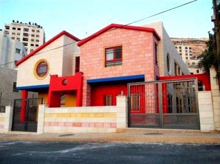 Al Aker Kindergarten en Nablus