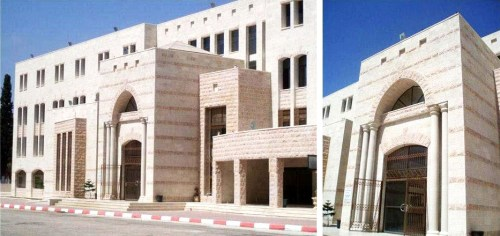 Universidad Politécnica Palestina en Tulkarem