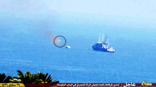 ISIS missile possibly supplied by Hamas heading for an Egyptian patrol boat. (ISIS' Sinai branch)