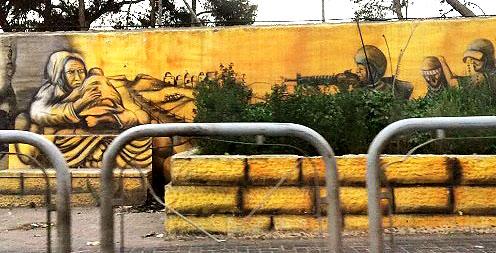 Graffiti in Kafr Aqab – Jerusalem beyond the fence.