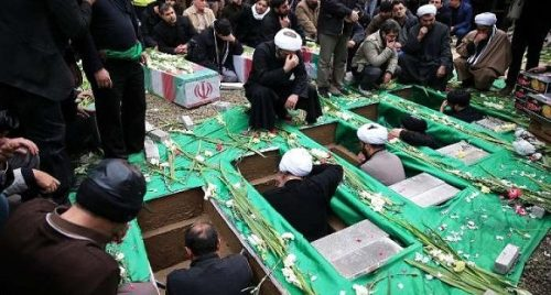 Funeral of Iranian Revolutionary Guard soldiers killed in Syria in December 2015