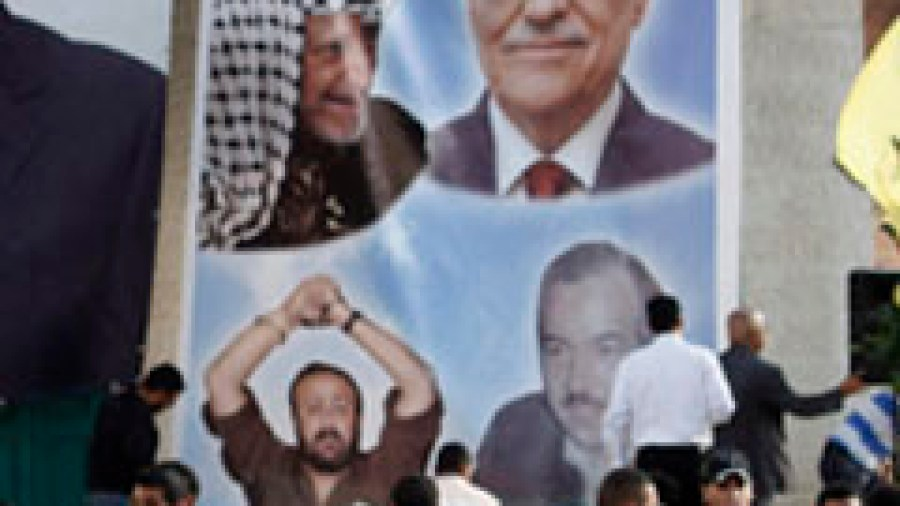 A Road to Bypass Mahmoud Abbas?