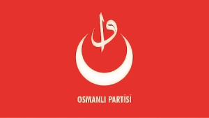 """Flag of the new Turkish """"Ottoman Party"""" with an Arabic emblem"""