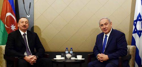 President of Azerbaijan Ilham Aliyev met with Prime Minister of Israel Benjamin Netanyahu in Davos, Switzerland, on January 21, 2016.