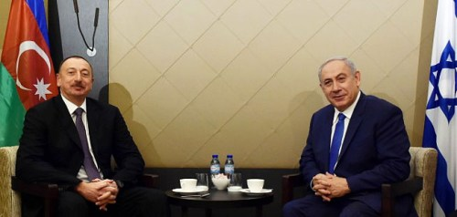 President of Azerbaijan Ilham Aliyev met with Prime Minister of Israel Benjamin Netanyahu in Davos, Switzerland, on January 21, 2016.