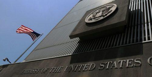 The U.S. Embassy building in Tel Aviv