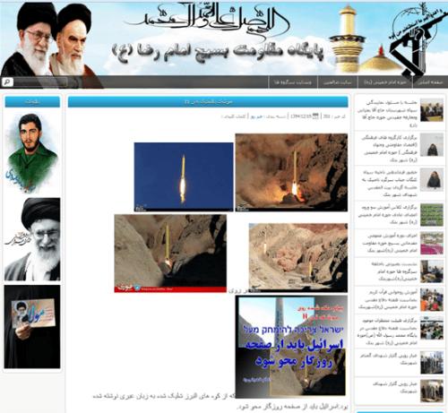 News site screenshot