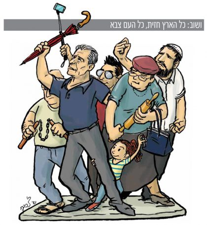 Israeli citizens' defending themselves against terrorists.