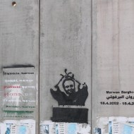 Graffiti of Marwan Barghouti