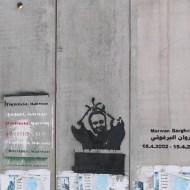 Graffiti of Marwan Barghouti