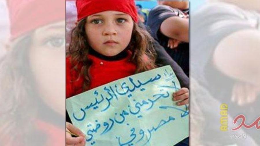 Rising Tensions in Gaza after PA Cuts Salaries