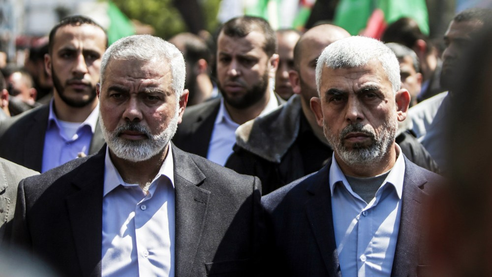 Hamas' New Political Document: Its Implications and Objectives