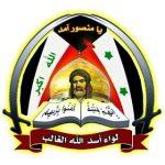 Kataeb Sayyed el-Shuhadaa