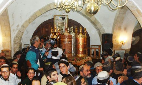 Avraham Avinu Synagogue