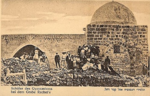 Rachel's Tomb in Bethlehem