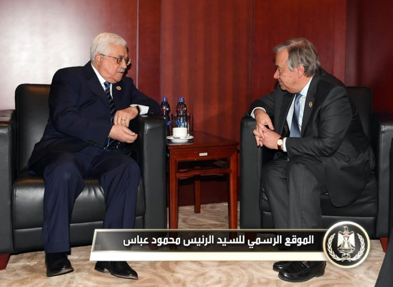 Mahmoud Abbas and Antonio Guterres in Addis Ababa