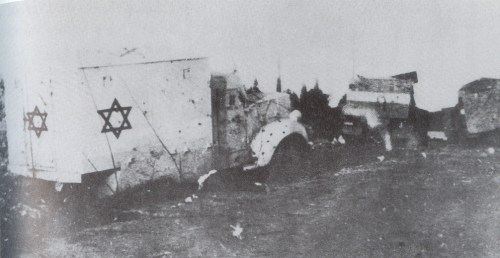 The remains of a Hadassah hospital convoy