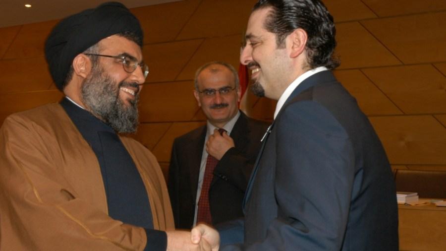 Hizbullah Rejects Lebanese Prime Minister Saad Hariri's Resignation