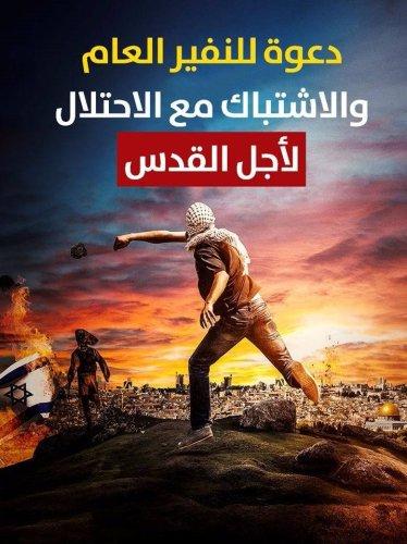 Palestinian social media poster