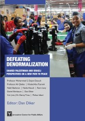 Defeating Denormalization