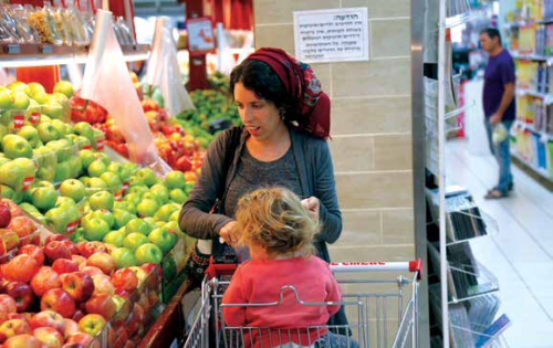 Both Jews and Muslims shop together at Rami Levy's Gush Etzion location
