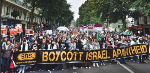 Pro-BDS protestors in a 2017 Paris demonstration