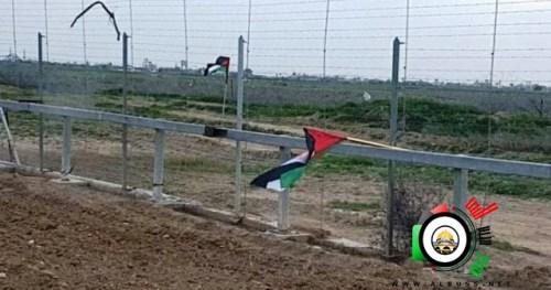 Palestinian flag placed along the Gaza-Israel border
