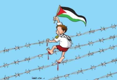 Illustration on the Hamas website