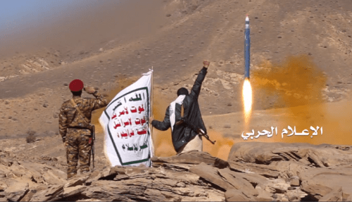Houthi missile is launched