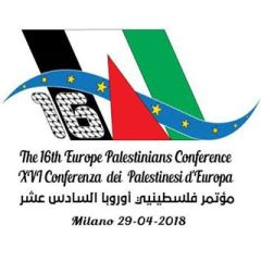 The Palestinians in Europe Conference