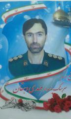Iranian Obituary