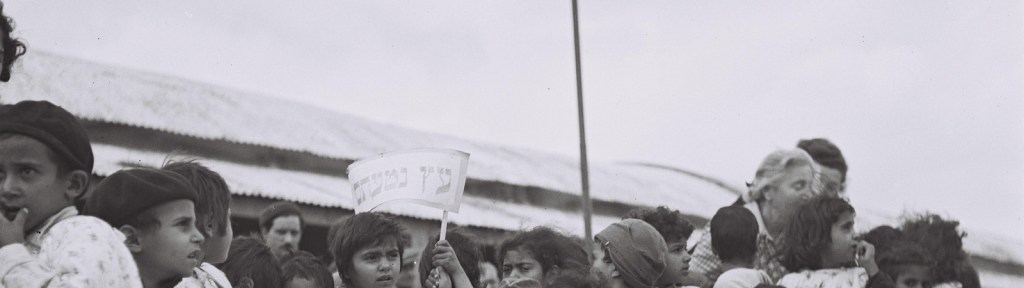 Israel at 70: Test Your Knowledge!