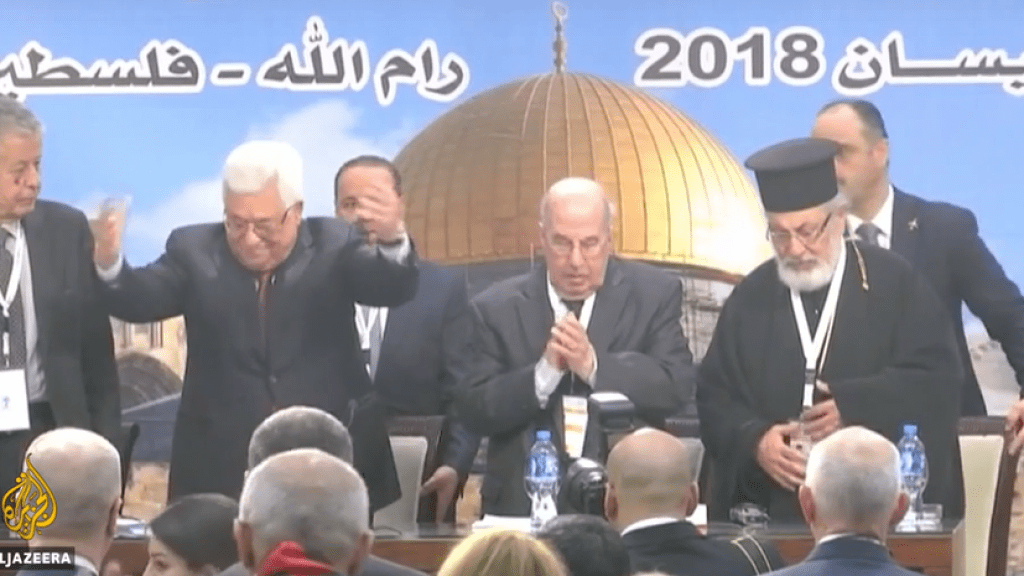A Rare Meeting of the Palestinian National Council