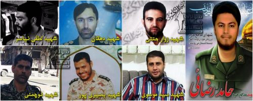 Iranian Revolutionary Guards soldiers killed during the attack on the T-4 base in Syria, according to the website.