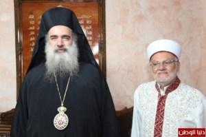 Sheikh Ikrimah Sabri