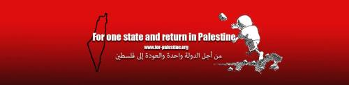 For one state and return in Palestine
