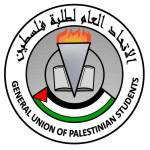 General Union of Palestinian Students San Francisco State University