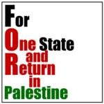 F.O.R Palestine