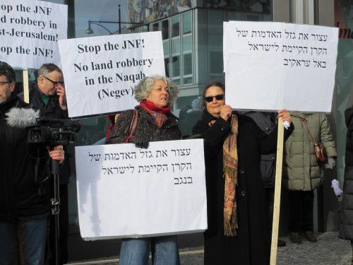 JVJP demonstration