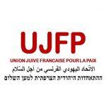 l'Union Juive Française pour la Paix
